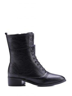 Chunky Heel Zipper Square Toe Short Boots - Black 38