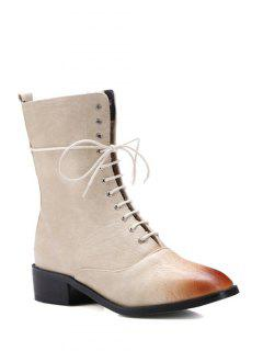 Chunky Heel Zipper Square Toe Short Boots - Off-white 38