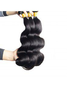 1 قطع الجسم موجة 7a العذراء البرازيلي نسج الشعر - أسود 8 بوصات