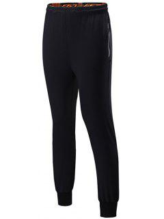 Lace-Up Sports Pants With Zip - Black L