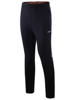 Sports Pants With Zip - Black Xl