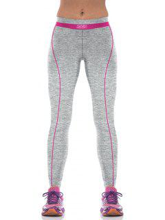 Yoga Color Block Sport Pants - Rose M