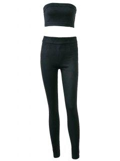 High Rise Suede Pants With Tube Top - Black S