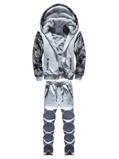 Zip Up Camouflage Panel Hoodie And Sweatpants - Light Gray Xl