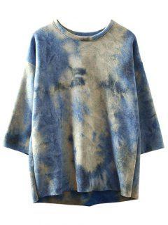 Sweatshirt En Pans Découpés En Motif à Tourbillon - Bleu