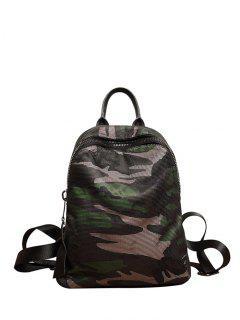 Camo Imprimer Mesh Panel Backpack - Vert