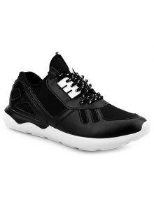 اللون كتلة تمتد النسيج أحذية رياضية - أسود 42