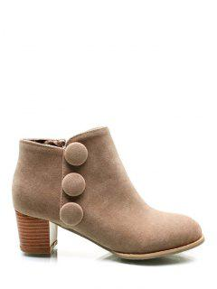 Chunky Heel Buttons Ankle Boots - Light Camel 38