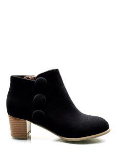 Chunky Heel Buttons Ankle Boots - Black 38