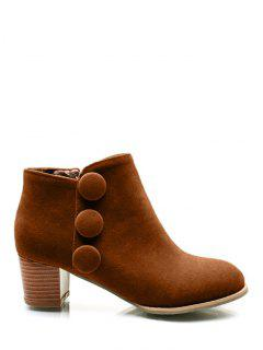 Chunky Heel Buttons Ankle Boots - Brown 37