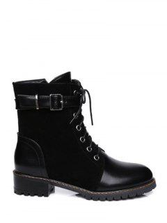 Buckle Strap Suede Panel Combat Boots - Black 38