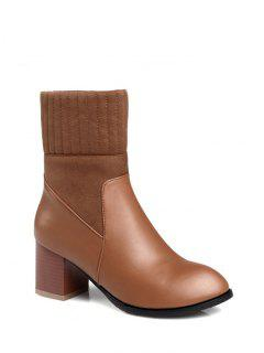 Suede Panel Chunky Heel Boots - Brown 38