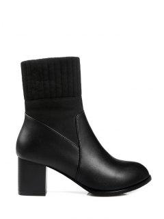 Suede Panel Chunky Heel Boots - Black 38