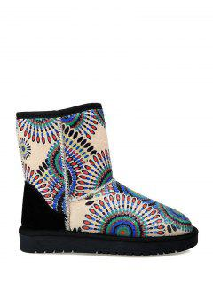 Fuzzy Printed Snow Boots - Black 38