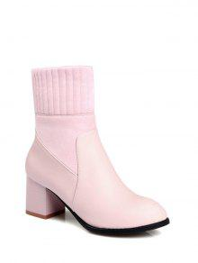 14cc62326565 34% OFF  2019 Suede Panel Chunky Heel Boots In PINK