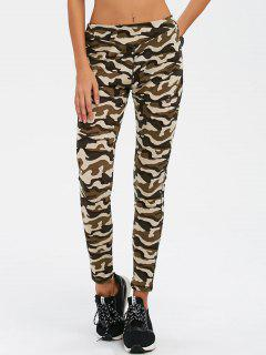 Camouflage Print Exercise Pants - Army Green Camouflage S