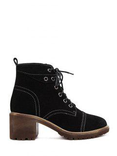 Eyelets Chunky Heel Combat Boots - Black 38