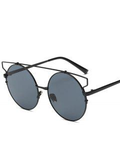 Cross Bar Round Sunglasses - Black
