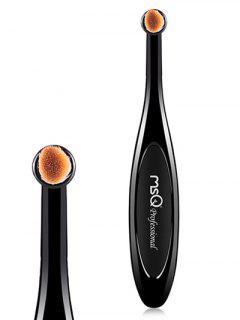 Toothbrush Shape Eyeshadow Brush - Black