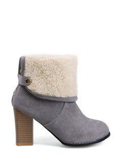 Snaps Zipper Chunky Heel Short Boots - Gray 37
