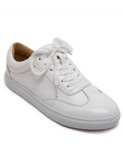 White Tie Up Round Toe Athletic Shoes - White 37