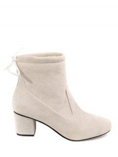 Chunky Heel Suede Short Boots - Off-white 38