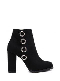 Zip Chunky Heel Metal Ring Ankle Boots - Black 38