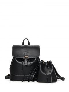 Buckle Strap Backpack With Crossbody Bag - Black