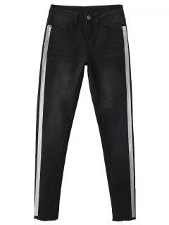 Frayed Tapered Slim Jeans - Black 34
