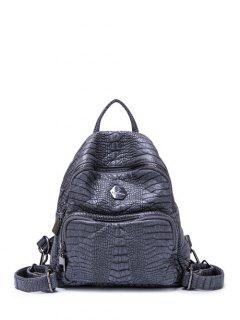 Crocodile Embossing PU Leather Backpack - Gray