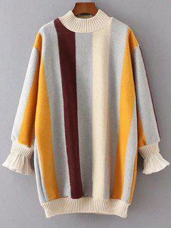Mock Neck Striped Fluffy Sweater - Khaki M