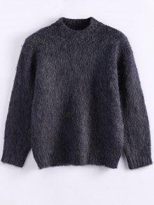 Funnel Neck Fluffy Sweater - Purplish Blue
