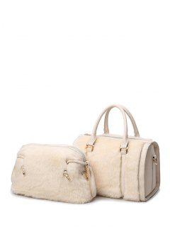 PU Leather Metal Faux Fur Tote Bag - Milk White