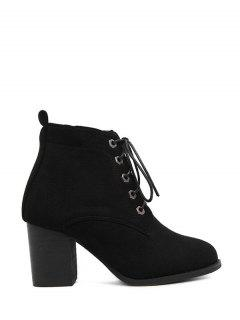 Block Heel Tie Up Suede Ankle Boots - Black 37
