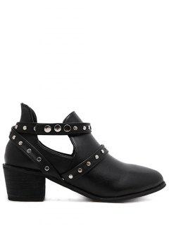 Snaps Cross Strap Closure Studded Ankle Boots - Black 38