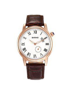 PU Leather Roman Numerals Vintage Watch - Brown