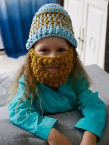فو الشارب قناع مضحك مكتنزة الكروشيه قبعة للأطفال - غائم