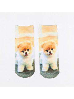 Little Pomeranian 3D Printed Crazy Socks - Light Brown