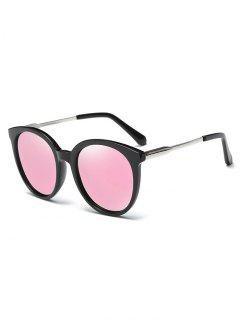 Mirrored Cat Eye Sunglasses - Pink