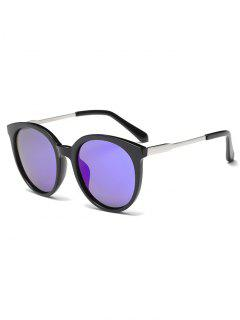 Mirrored Cat Eye Sunglasses - Blue