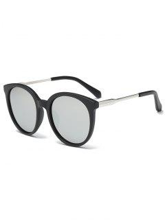 Mirrored Cat Eye Sunglasses - Silver