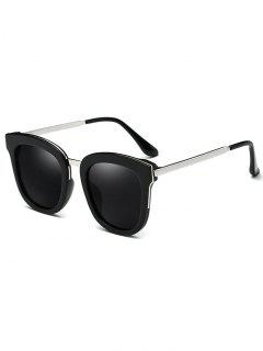 Butterfly Frame Oversized Sunglasses - Black