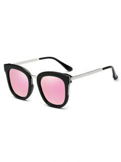 Butterfly Frame Mirrored Oversized Sunglasses - Pink