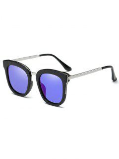 Butterfly Frame Mirrored Oversized Sunglasses - Blue