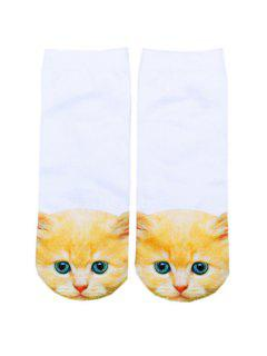3D Ginger Cat Head Printed Crazy Socks - White