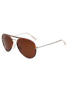 Full Flecky Rims Pilot Sunglasses - Deep Brown