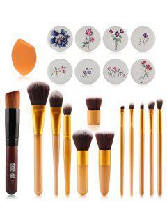 Makeup Brushes + Air Puffs + Beauty Blender - Yellow