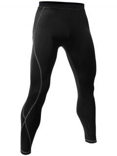 Quick Dry Breathable Tight Stitching Gym Pants - Black Xl