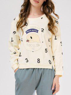Ropa De Noche Camiseta Estampado Números Y Pantalones Conjunto  - Palomino L
