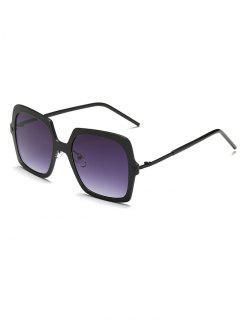 Gafas De Sol Cuadradas Marco Grande  - Negro